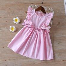 Toddler Girls Bow Front Ruffle Smock Dress