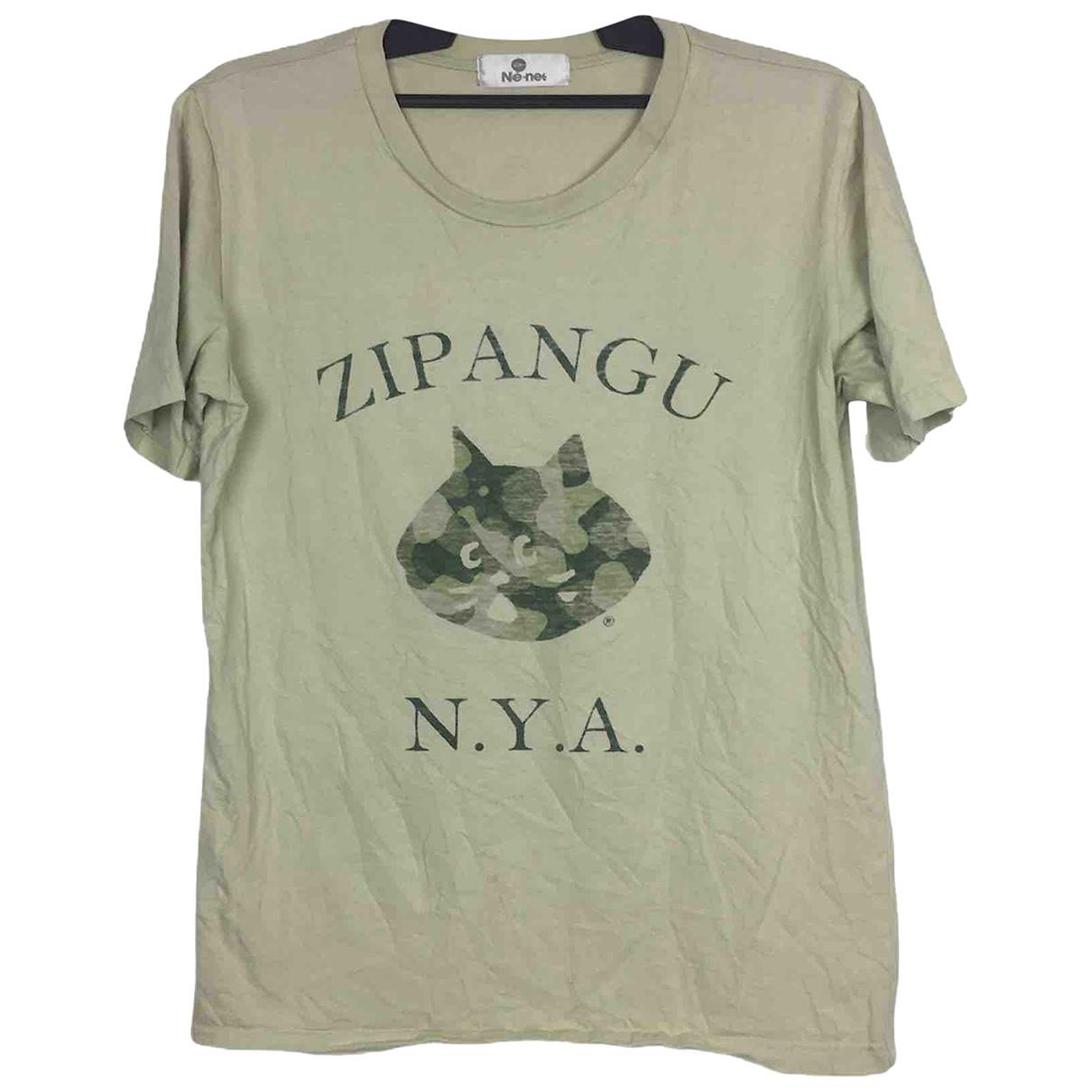 Ne.net - Top   pour femme en coton - vert