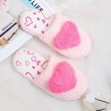 Heart Decor Fluffy Slippers