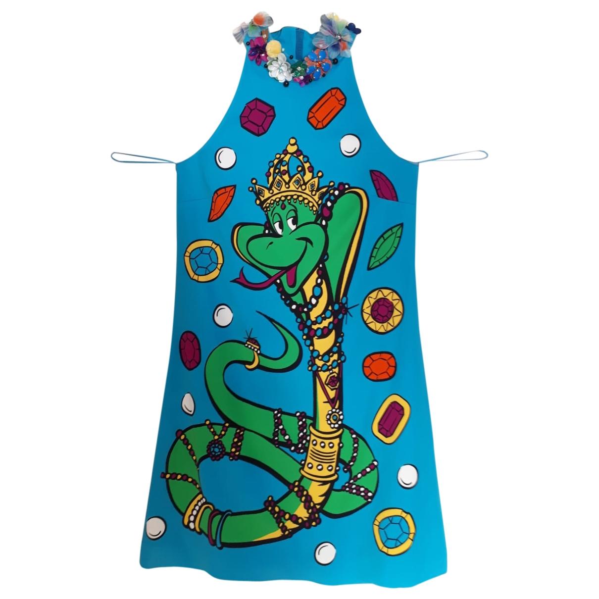 Moschino - Robe   pour femme - turquoise