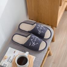 Guys Cartoon Graphic Wide Fit Slippers