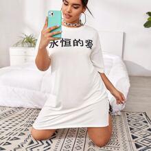 Plus Letter Graphic Drop Shoulder Tee Dress