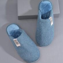Men Letter Graphic Fluffy Slippers