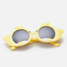Kids Whale Shaped Sunglasses