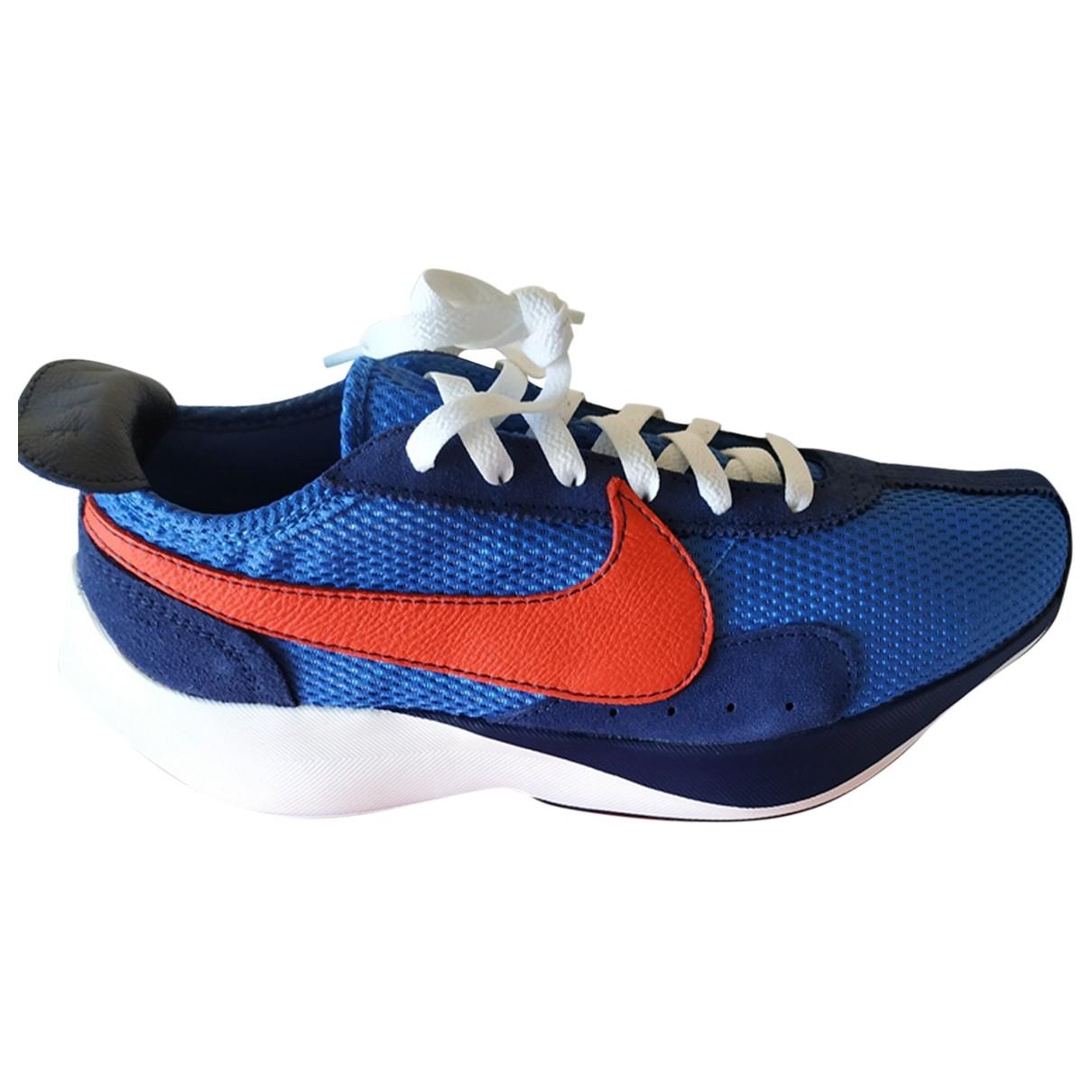 Nike \N Sneakers in  Blau Leinen