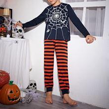 Schlafanzug Set mit Spinne Muster und Streifen