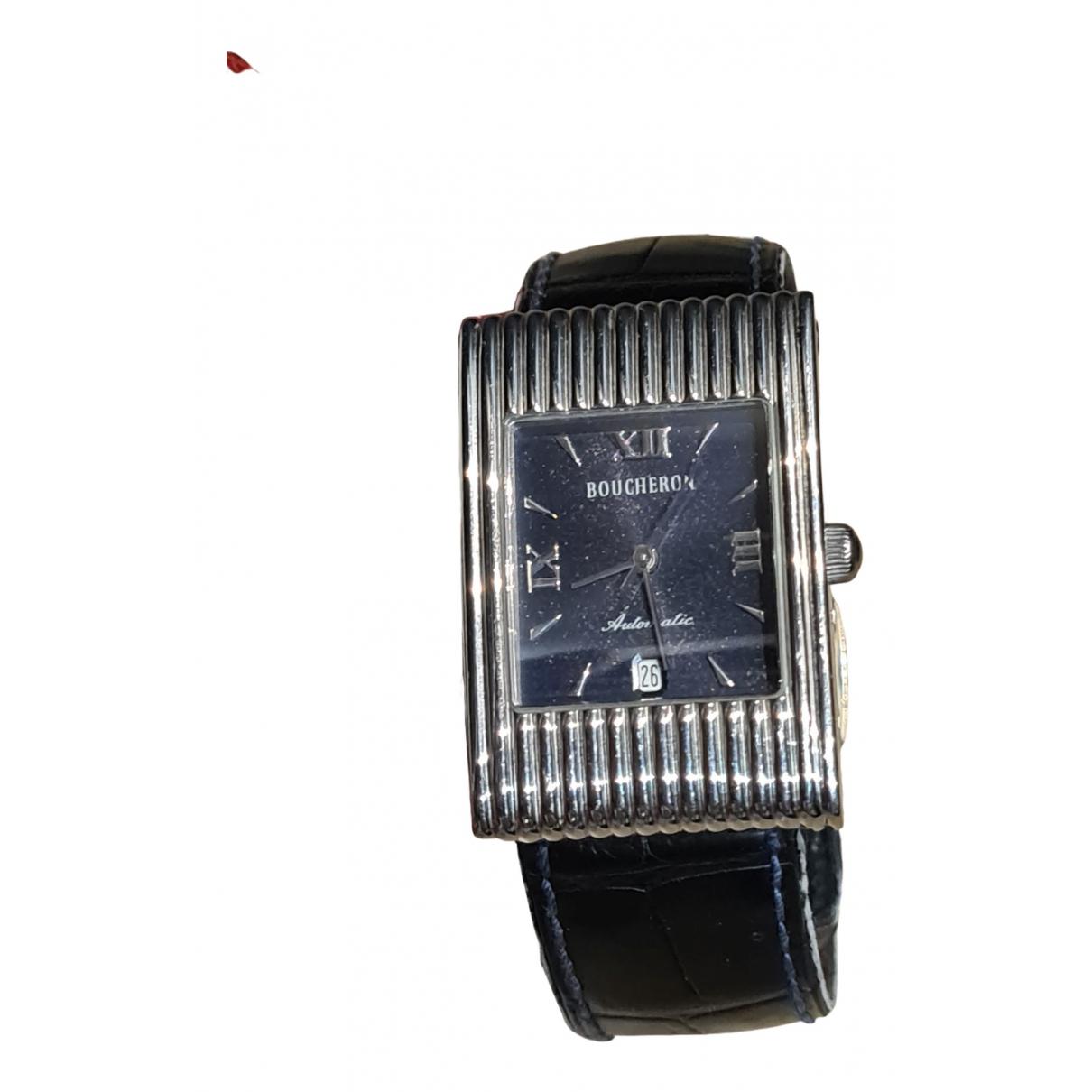 Boucheron Reflet Uhr in  Marine Stahl