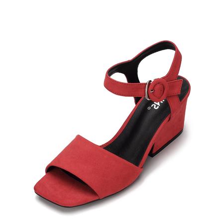 Yoins Red Simple Heeled Sandal