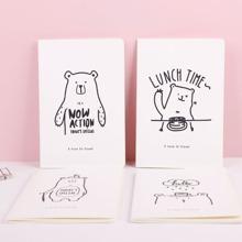 1pack Bear Print Cover Random Notebook