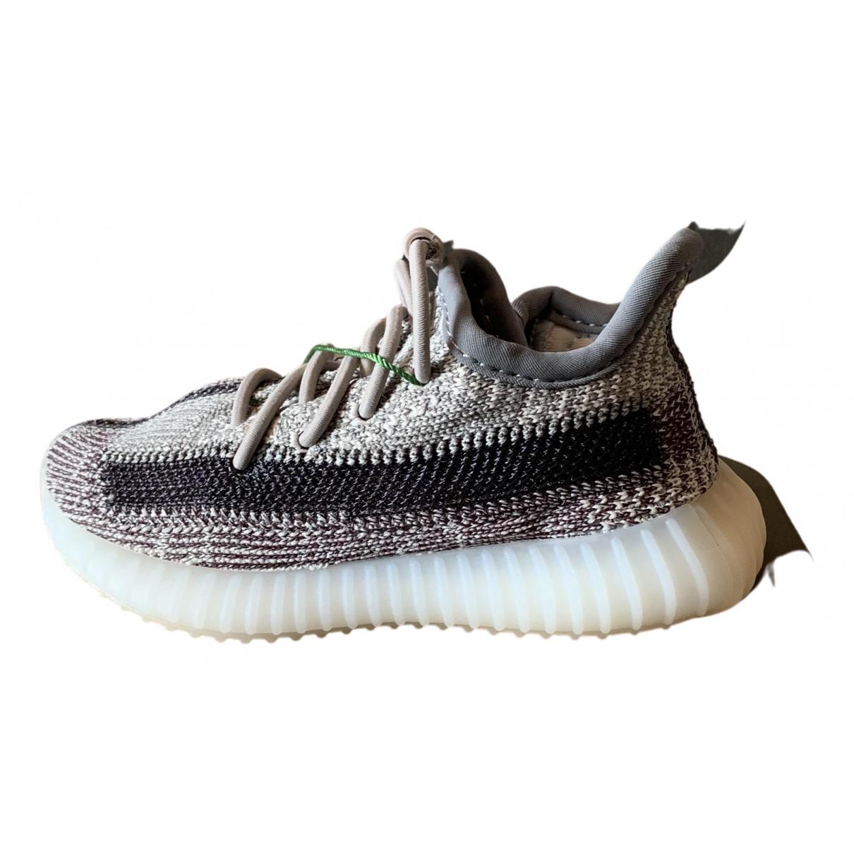 Yeezy X Adidas - Baskets Boost 350 V2 pour enfant en toile - gris