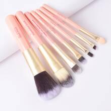 7pcs Duo-fiber Makeup Brush Set With Case