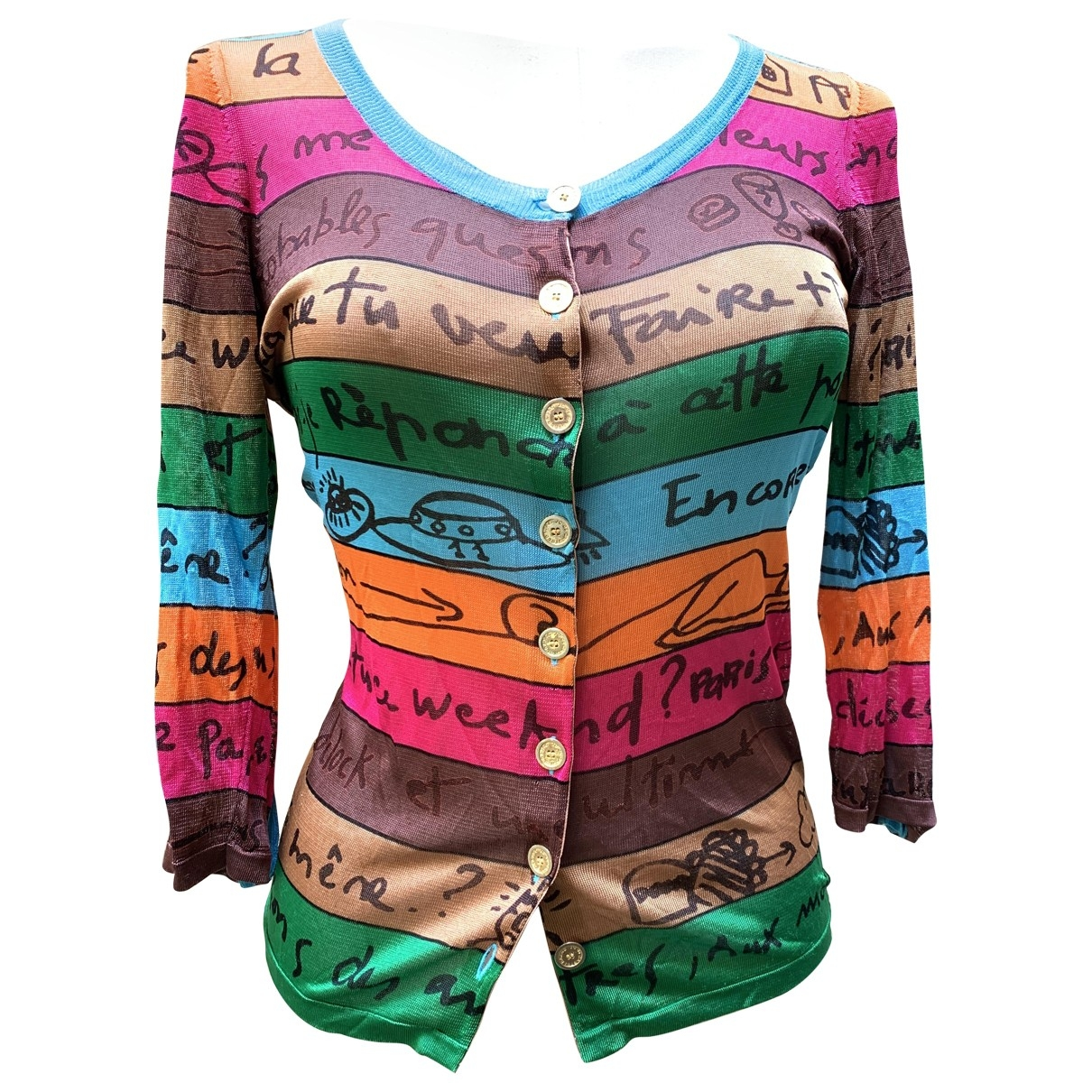 Jc De Castelbajac \N Pullover in  Bunt Polyester