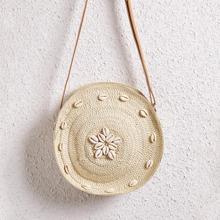 Shell Decor Round Woven Crossbody Bag