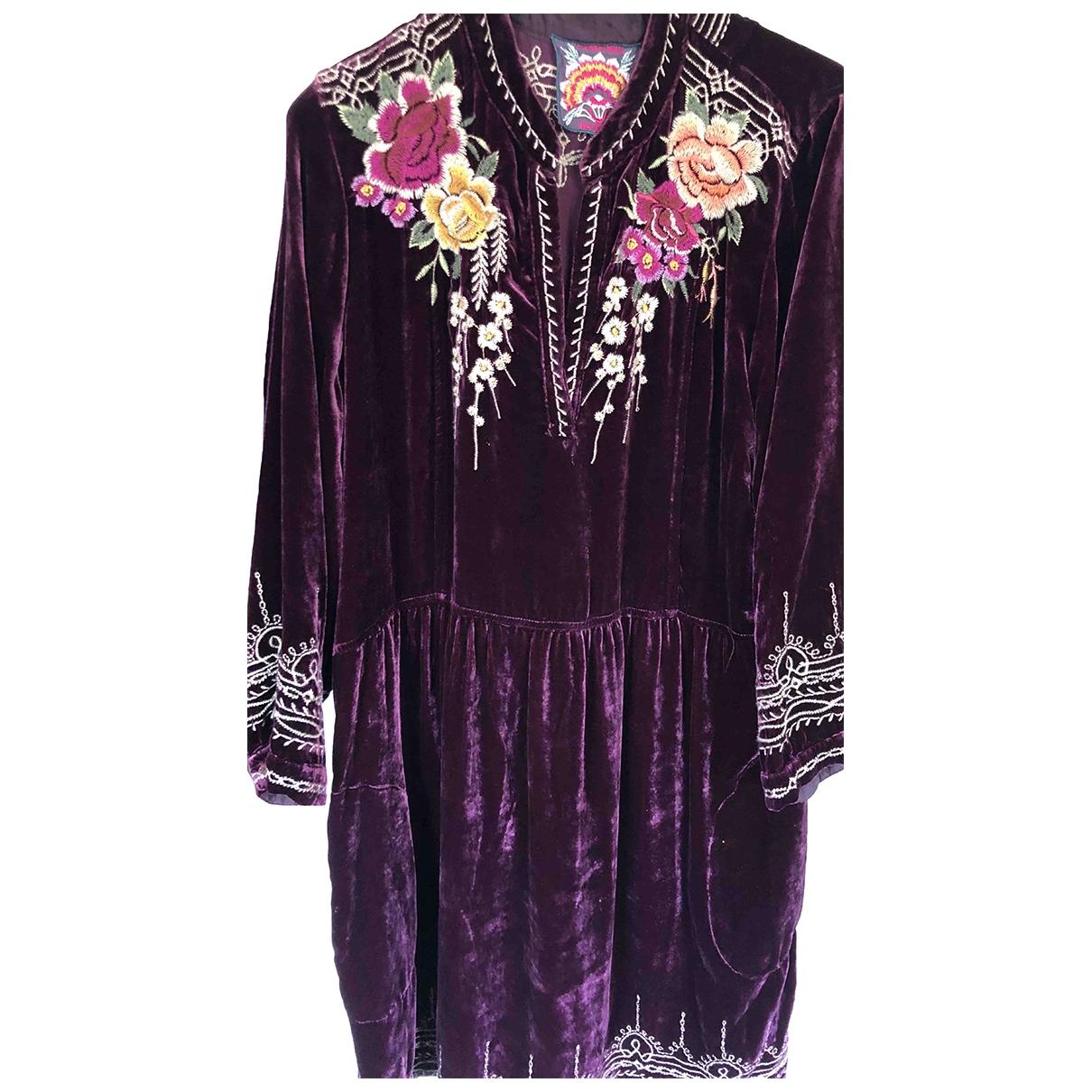 - Robe   pour femme en velours - bordeaux