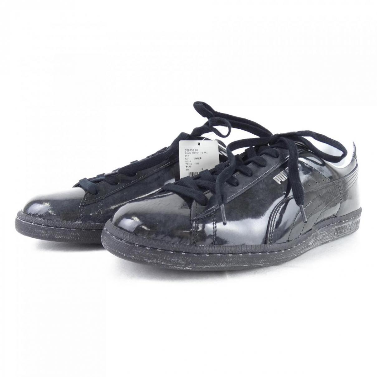 Puma - Baskets   pour homme en toile - noir
