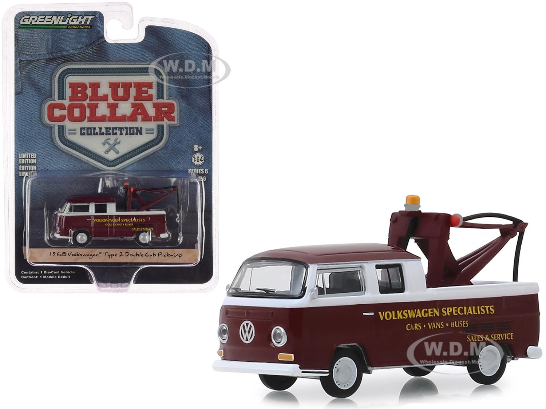 1968 Volkswagen Type 2 Double Cab Tow Truck Doka with Drop in Tow Hook Metallic Burgundy