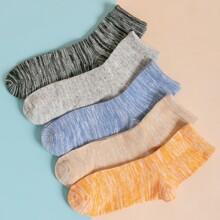 5pairs Guys Simple Socks