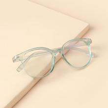 Clear Frame Glasses