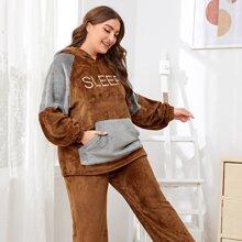 Schlafanzug Set mit Buchstaben Stickereien