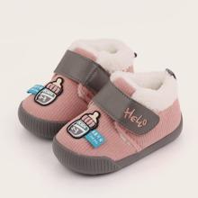 Baby Girl Cartoon Decor Velcro Strap Sneakers
