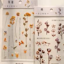 1er Pack Random Flower Muster Aufkleber