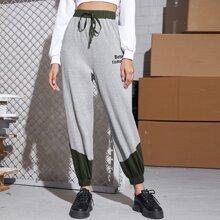 Pantalones Nudo Monocolor Deportivo