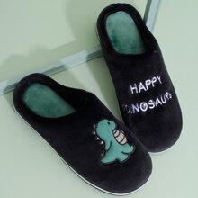 Men Dinosaur Embroidered Fluffy Slippers