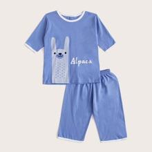 Toddler Boys Alpaca Print Piping Trim PJ Set