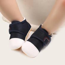 Baby Boys Two Tone Velcro Sneakers