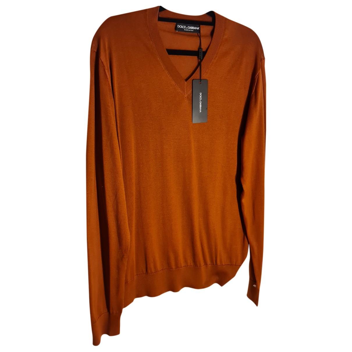 Dolce & Gabbana \N Pullover.Westen.Sweatshirts  in  Braun Seide