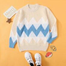 Boys Chevron Pattern Rib & Fluffy Knit Sweater
