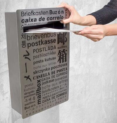 WF-PM18 Verse locking mailbox  stainless steel