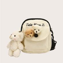 Kids Cartoon Bear Decor Flap Crossbody Bag