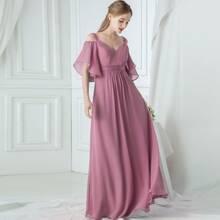 Schulterfreies Kleid mit Flatterhuelse