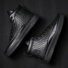 Maenner Sneakers mit Stich Detail und hohem Schaft