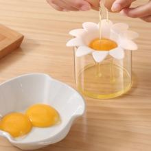 1 pieza divisor de huevos en forma de flor