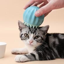 Ball formige Bademassagebuerste fuer Katze