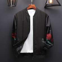 Jacke mit Rose Muster und Reissverschluss