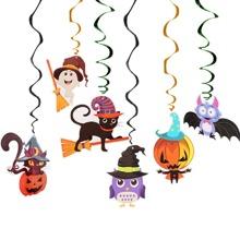 6pcs Halloween Animal Spiral Pendant Decoration