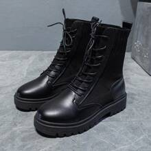 Lace-up Front Sock Boots