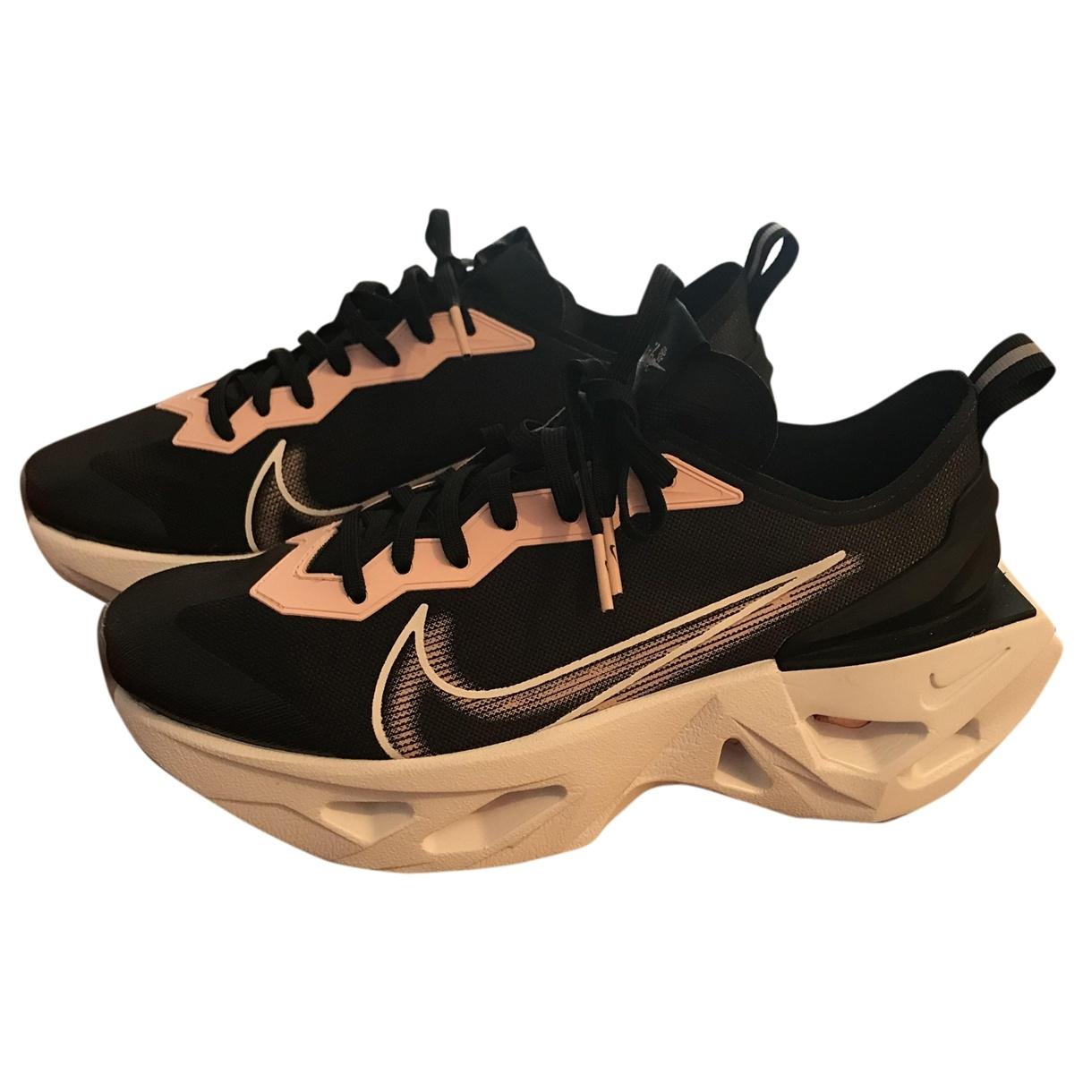 Nike Zoom X Vista Grind Sneakers in  Schwarz Leinen
