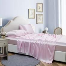 Solid Satin Bedding Set Without Filler