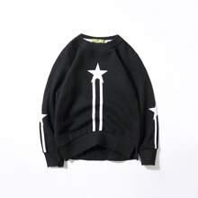 Sweatshirt mit Stern & Streifen Muster