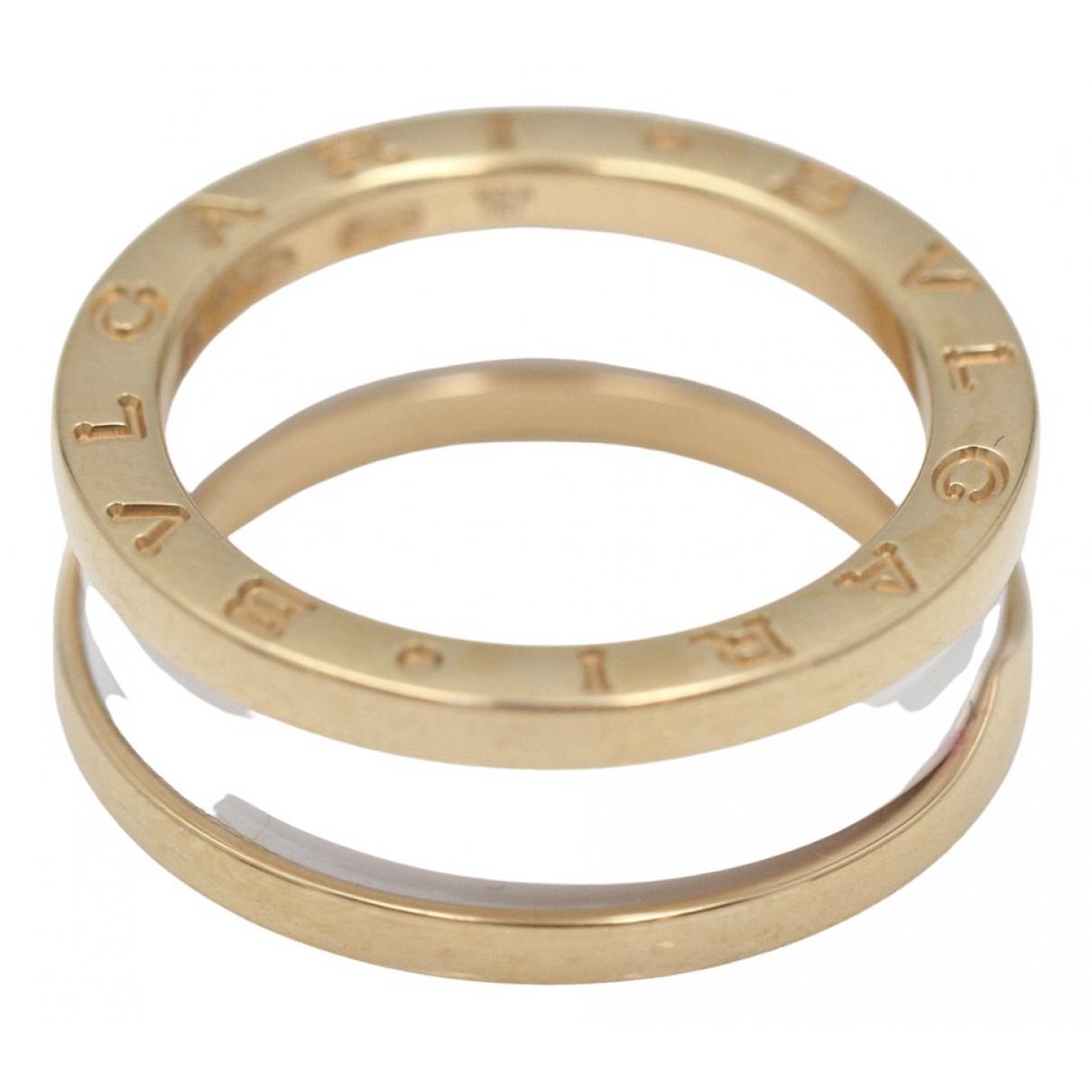 Bvlgari B.Zero1 Ring in  Weiss Rosegold