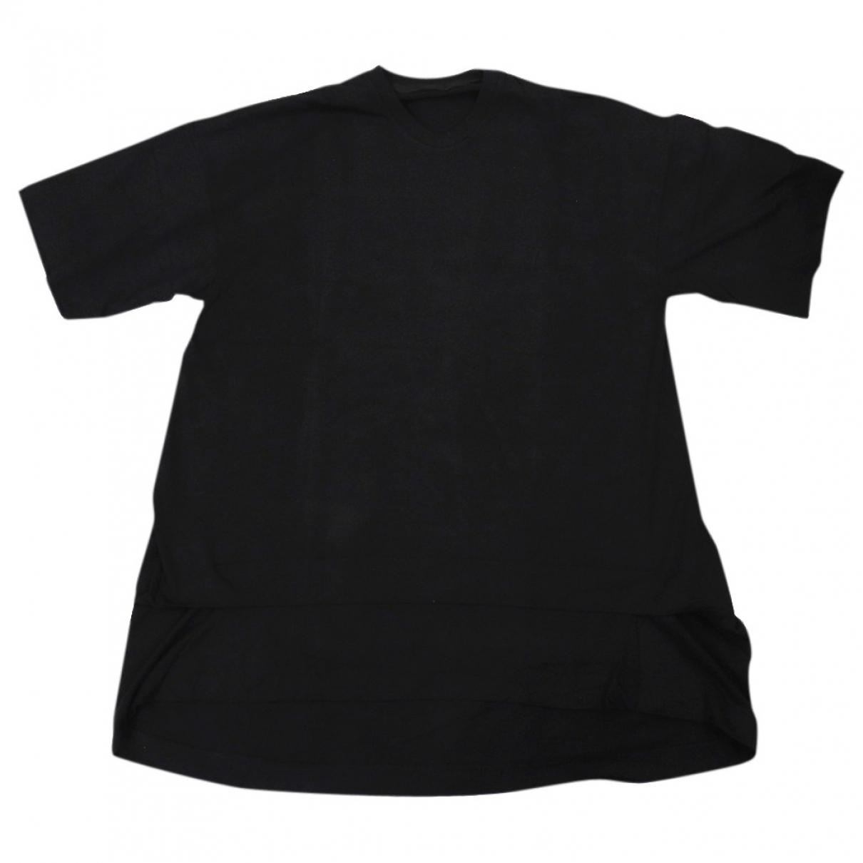 Camiseta Julius 7