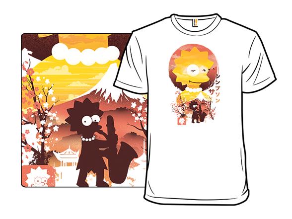 Lisa Ukiyo-e T Shirt