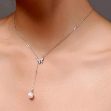 Butterfly Detail Lariats Necklace 1pc