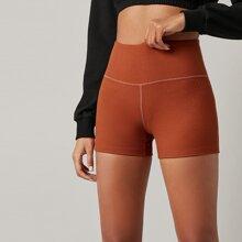 Wide Waistband Rib-knit Biker Shorts