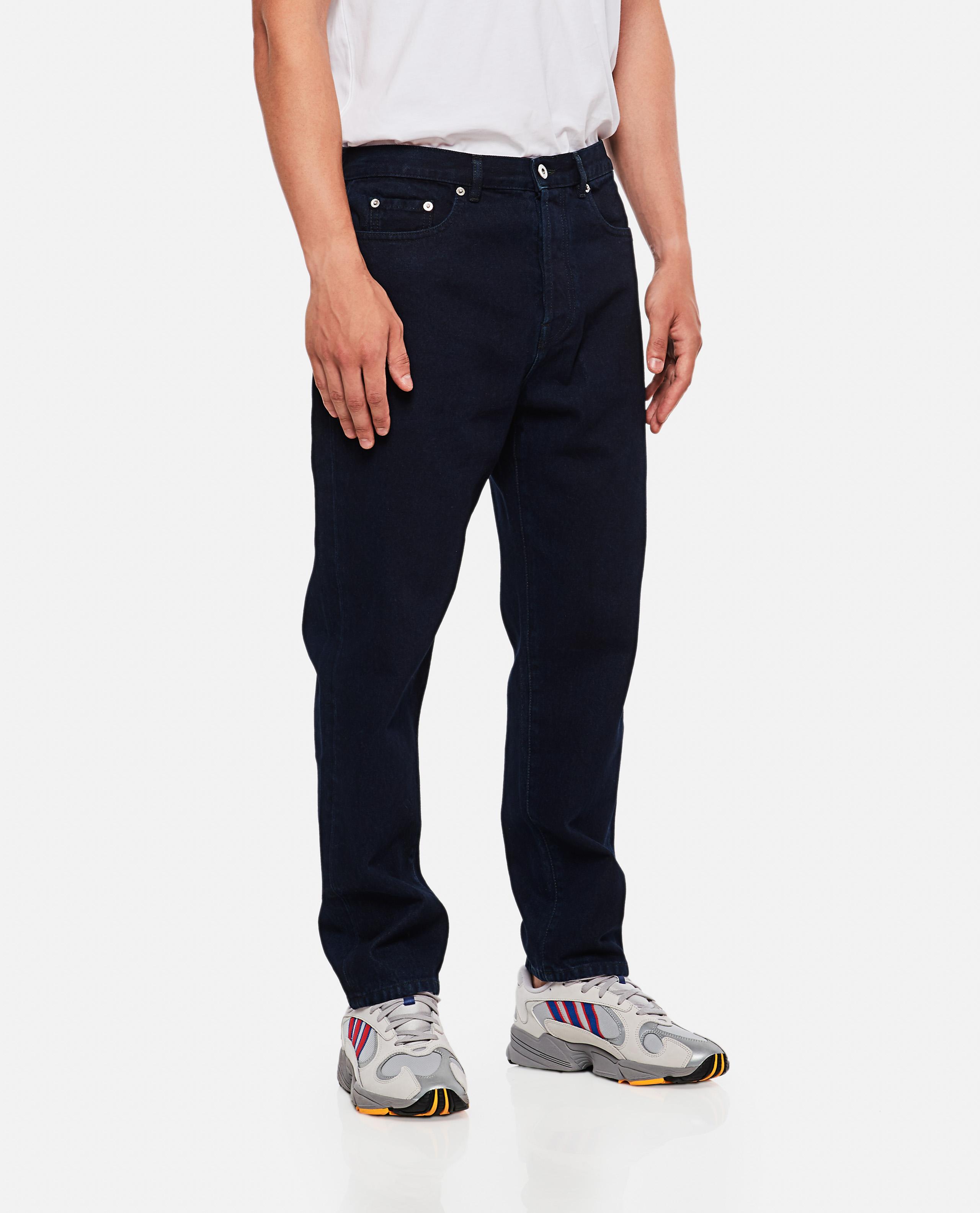 Jeans print V logo