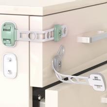 1 piez cerradura de seguridad de bebe